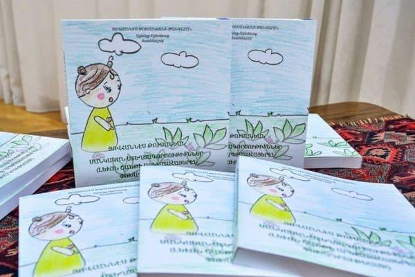 Հ.Թումանյանի թանգարանի նվերը երեխաներին՝ 2D անիմացիոն ֆիլմերի առաջին օրինակը «Ուլունքը»